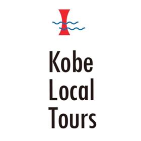 Kobe Local Tours